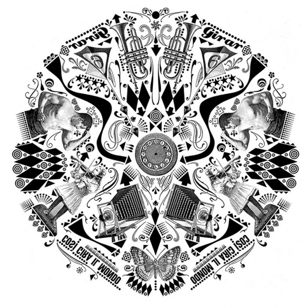 Circle фото цена
