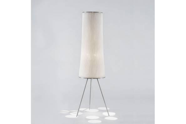 Ura floor lamp  фото цена